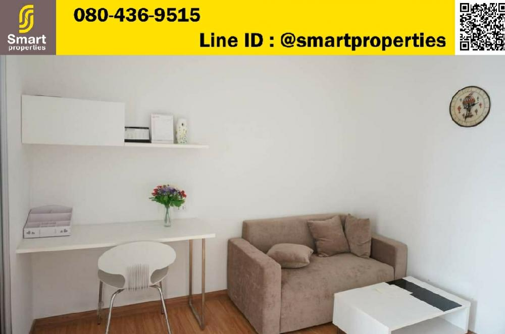 For SaleCondoRama3 (Riverside),Satupadit : Condo for sale, The Trust Ratchada - Rama 3, 23rd floor, city view, no buildings to block. Fully furnished and electrical appliances, priced at only 1.95 million