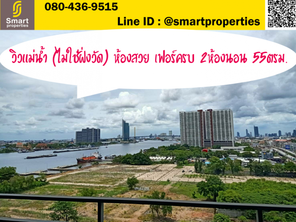 For RentCondoRama3 (Riverside),Satupadit : For rent # Riverside condo # U Delight Condo Rama 3, size 55 sqm, 2 bedrooms, 1 bathroom, 12th floor, beautiful room, river view, large room, beautiful view, fully furnished, ready to move in.