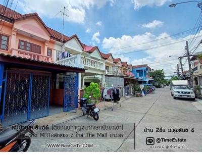 For RentTownhouseBang kae, Phetkasem : For rent, Townhouse 3Km. From MRT Lak Song, The Mall, Bang Khae, next to Kanchana Road, inbound side. Suksan Village 6