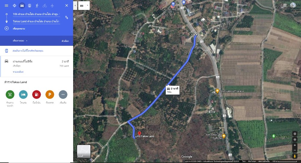 For SaleLandLamphun : Vacant land with title deed Suitable for agriculture