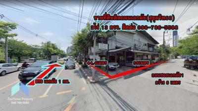 For SaleLandSukhumvit, Asoke, Thonglor : 💥 Land for sale at Ekamai Soi 1, Khlong Tan Nuea, Watthana, near BTS Ekkamai