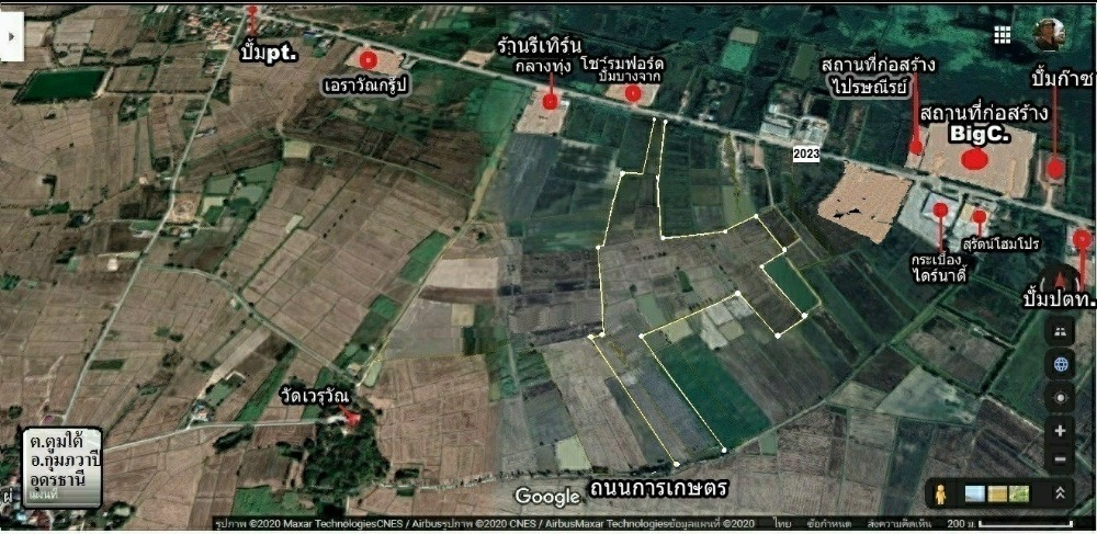 For SaleLandUdon Thani : : Uncle Phon: I want to sell: sell land at the same price as the owner, pretty cheap, land name 92-3-76 rai