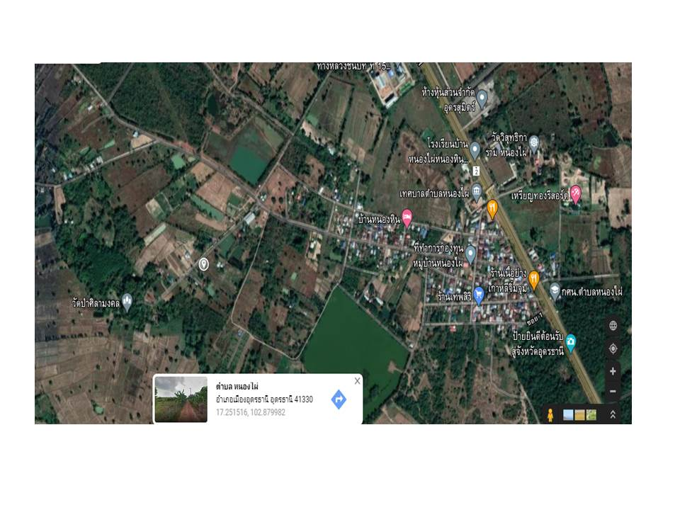 For SaleLandUdon Thani : Land for sale, beautiful location