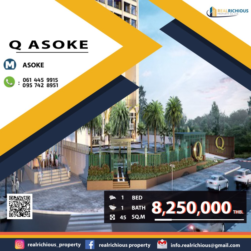 For SaleCondoRama9, RCA, Petchaburi : HOT DEAL Q Asoke, 1 bedroom, 1 bath, high floor, large room, next to Asoke MRT, lower price than market Only released during the COVID period, please contact 095-547-7160 post.