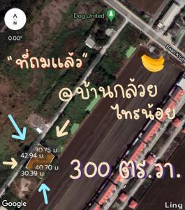 For SaleLandBangbuathong, Sainoi : Land for sale, 300 meters, good location, Ban Kluai-Sai Noi, can build houses, factories, warehouses.