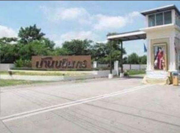 For SaleHouseRangsit, Patumtani : (++Selling with tenants++) Badinthorn Village 3, Rangsit Klong 7, price 1.69 million