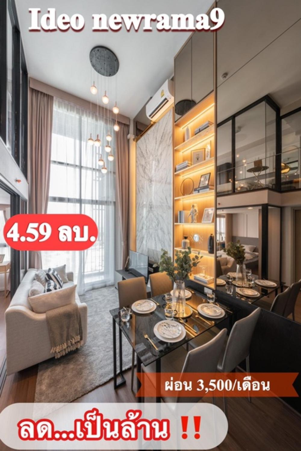 For SaleCondoRama9, RCA, Petchaburi : Selling at a loss, easy installments 10,000/month, new room, 1st hand, free down payment, ready to move in