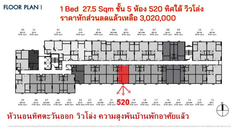 Sale DownCondoRatchadapisek, Huaikwang, Suttisan : Sale down payment, beautiful room 520 1 Br, south, 5th floor, east head, unblocked view, is a separate bedroom layout Sold out from the first queue The origin Ratchada ladprao ( The origin Ratchada Ladprao )