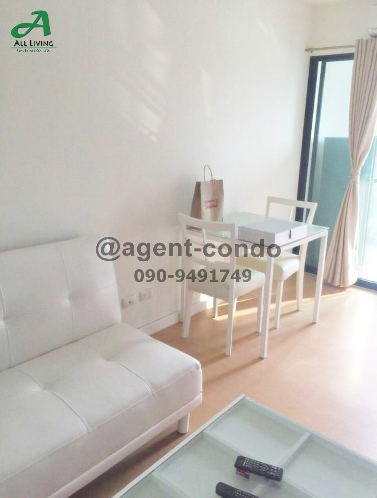 For RentCondoRamkhamhaeng Nida, Seri Thai : Condo for rent ICONDO Sukhapiban 2 (Serithai) ICONDO SUKHAPIBAN 2