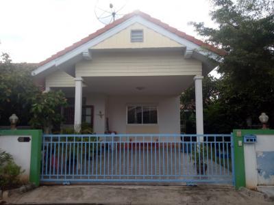ขายบ้านราชบุรี : บ้านมือสอง เมืองราชบุรี