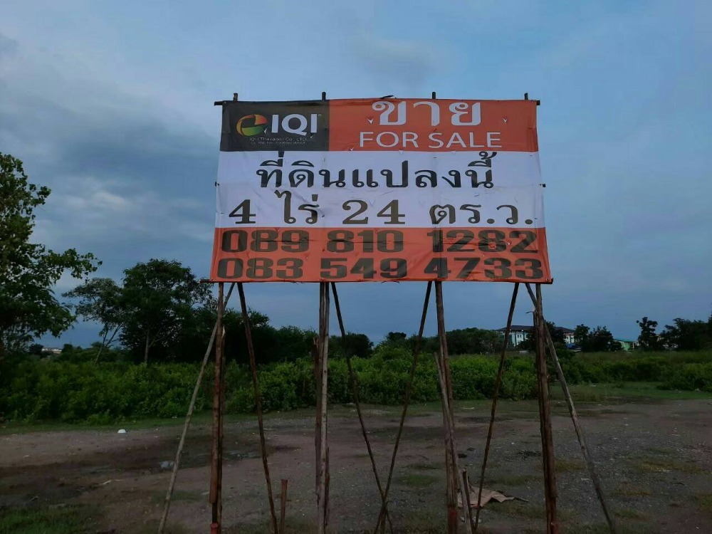For SaleLandSamrong, Samut Prakan : Land for sale at the end of Sukhumvit Rd. Yellow area, great location