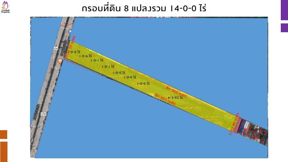 เช่าที่ดินสำโรง สมุทรปราการ : ให้เช่าที่ดิน ติดถนนกิ่งแก้ว บางนา ตราด  ใกล้สนามบินสุวรรณภูมิ