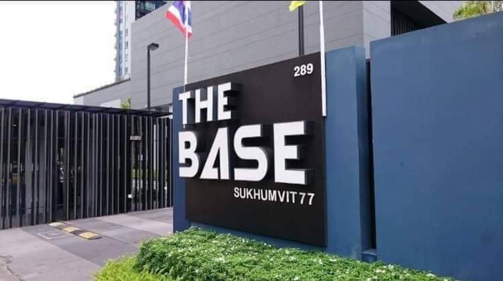 เช่าคอนโดอ่อนนุช อุดมสุข : ปล่อยเช่า ✔️The base Sukhumvit 77✔️ ใกล้Btsอ่อนนุช