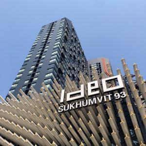 เช่าคอนโดอ่อนนุช อุดมสุข : 💥💥IDEO Sukhumvit 93💥💥++มีหลายห้อง++@24Agency