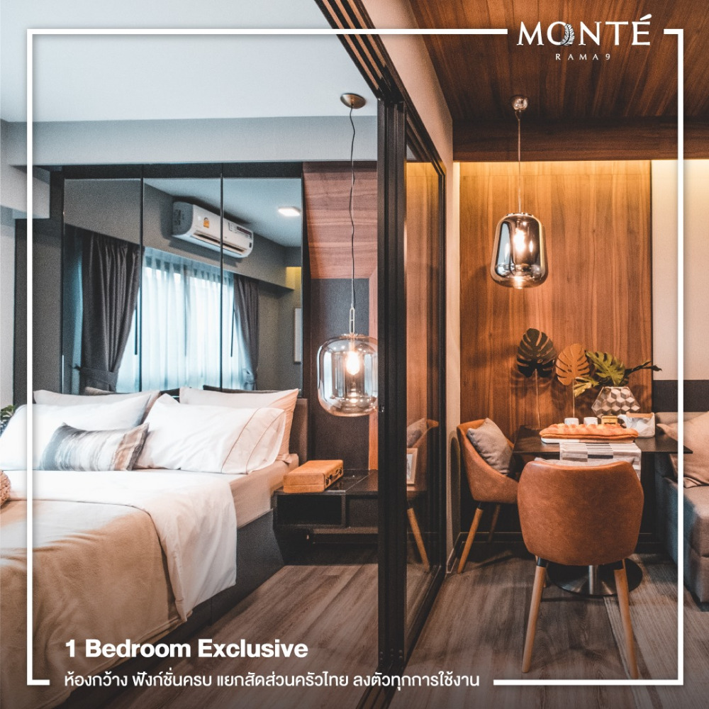 Sale DownCondoRama9, RCA, Petchaburi : Sell down payment Monte Rama 9, a loss of 100,000 baht from the price of the contract page around VIP, the most beautiful pool view position.