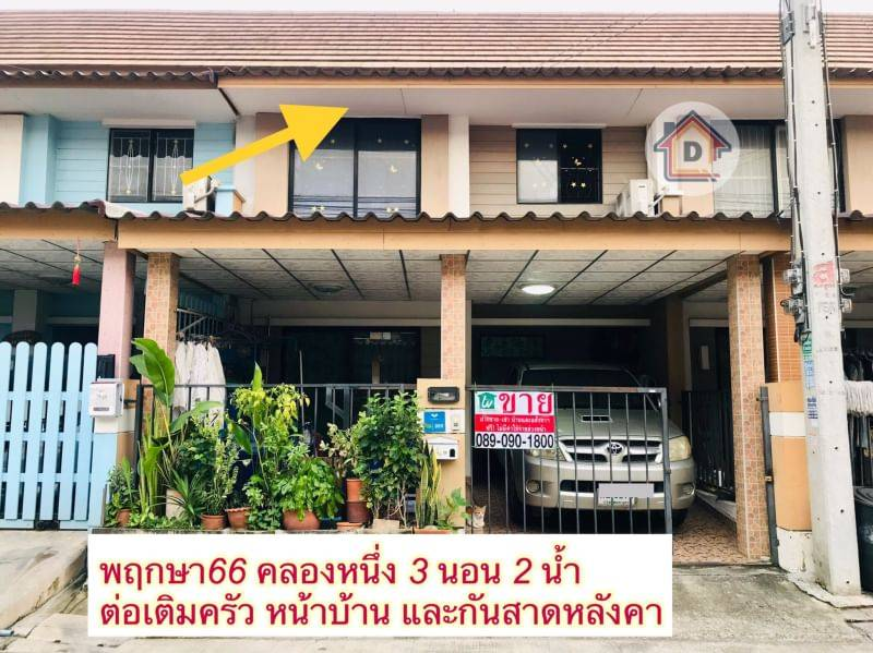 For SaleTownhouseRangsit, Patumtani : House for sale in Khlong Nueng, Khlong Luang, Pathum Thani