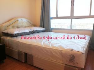 เช่าคอนโดเสรีไทย-นิด้า : !! ห้องสวย ให้เช่าคอนโด Lumpini Ville Ramkhamhaeng 60/2 (ลุมพินี วิลล์ รามคำแหง 60/2)