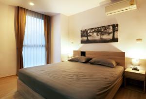 เช่าคอนโดลาดพร้าว71 โชคชัย4 : !! ห้องสวย ให้เช่าคอนโด Haus 23 Ratchada-Ladprao (เฮ้าส์ 23 รัชดา-ลาดพร้าว) ใกล้ MRT ลาดพร้าว