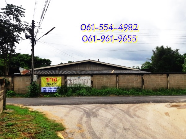 For SaleFactoryLampang : Land for sale 9 rai with buildings. Ceramic factory