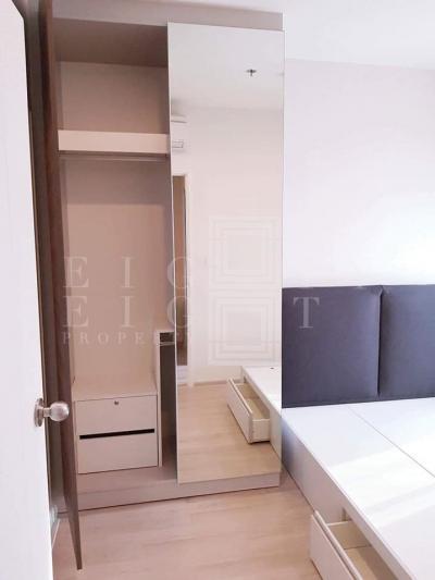 For RentCondoRatchadapisek, Huaikwang, Suttisan : For Rent Centric Ratchada-Huai Khwang (27.5 sqm.)