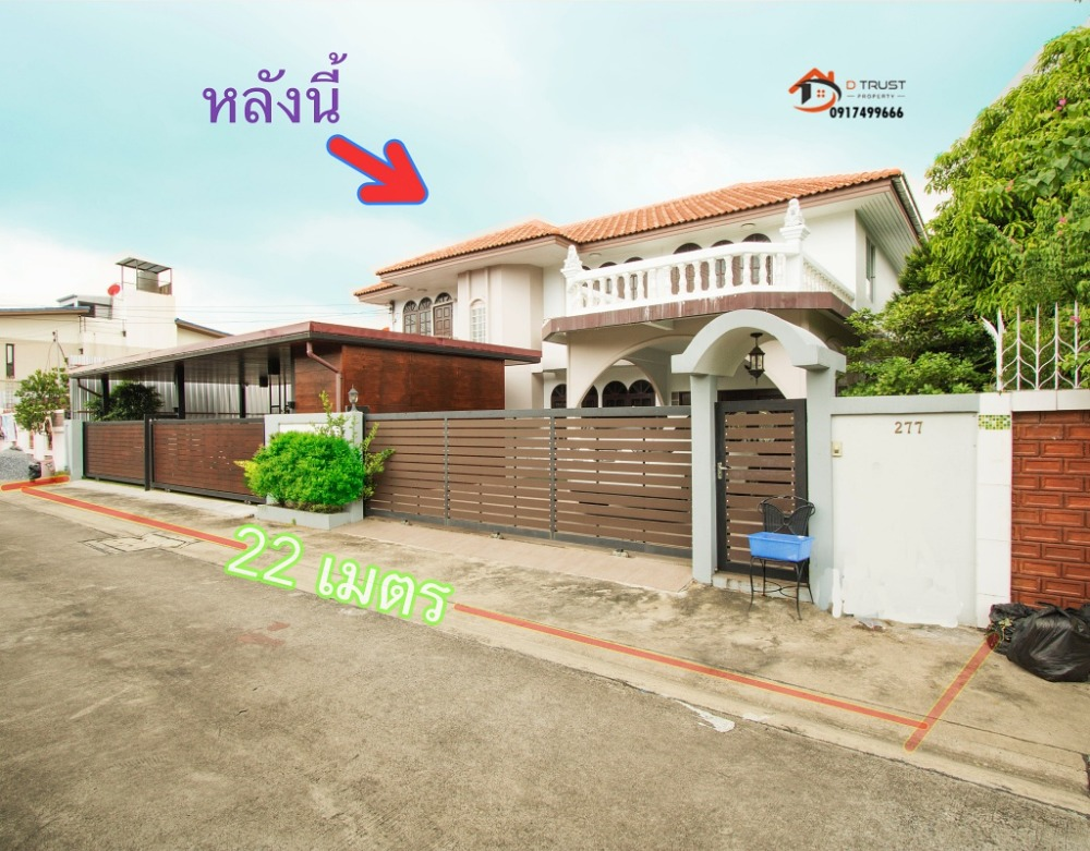 For SaleHouseLadprao 48, Chokchai 4, Ladprao 71 : House for sale Ladprao Chokchai 4 Nak Niwat Bang Kapi area of 95 sq m. Near Central Festival East Ville.