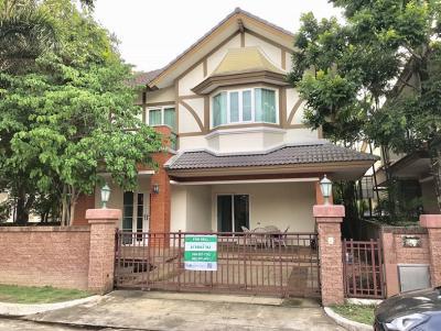 For SaleHouseBangkruai, Ratchapruek : House for sale 123 square wa. Village Laddarom. Chaiyapruek-Chaengwattana, next to the main road, Chaiyapruek Road, Nonthaburi
