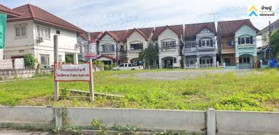 ขายที่ดินลาดกระบัง สุวรรณภูมิ : ขายที่ดินสวย ถนนลาดกระบัง ถมแล้ว 164 ตร.ว. ซอยลาดกระบัง 7 พร้อมสร้างบ้าน