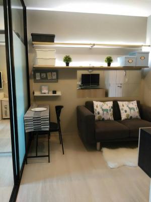 ขายคอนโดพระราม 9 เพชรบุรีตัดใหม่ : เจ้าของขาย ไลฟ์อโศก พร้อมผู้เช่า วิวสวย 30ตรม 1 ห้องนอน พร้อมอยู่ชั้น 16 หันหน้าตึกการทางพิเศษใหม่