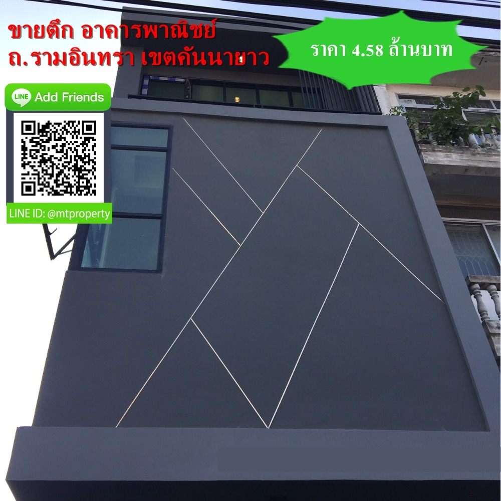 For SaleShophouseNawamin, Ramindra : BKKB018 Commercial building for sale, 3.5-storey commercial building, size 23 sq.w., modern style, beautiful, comfortable Inside has a lot of usable space Decorated with marble pattern to add luxury, located at Soi Ram Inthra, the entrance of the alley is