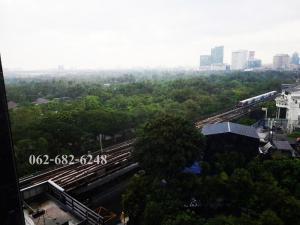 ขายคอนโดสะพานควาย จตุจักร : The Line จตุจักร BTS หมอชิต ห้องบิวอิ้น วิวสวน