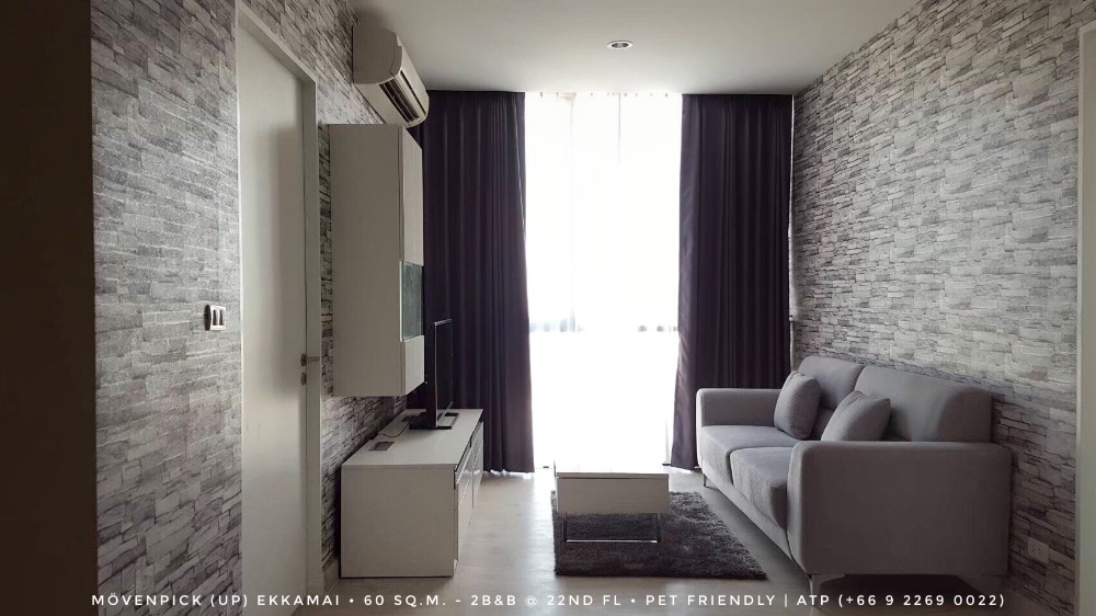 For RentCondoSukhumvit, Asoke, Thonglor : Movenpick (UP) Ekkamai - 60 Sq.m. / 2 B&B Pet Friendly Condo <**For RENTAL = ฿ 30K ** Special Offers in Sep'20.> **