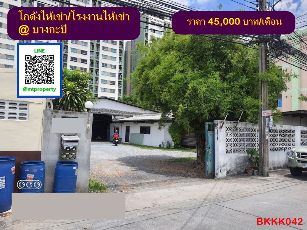 For RentWarehouseNawamin, Ramindra : BKKK042 Warehouse for rent / factory for rent, size 370 sq.wa., located in Bangkapi area Bangkok