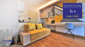 For RentCondoSapankwai,Jatujak : New room, fully furnished! For rent Lumpini Park Vibhavadi-Chatuchak, 12th floor, size 25 sqm., Good location, connected to all travel, near MRT Chatuchak / BTS Mo Chit. Convenient shopping at Central Ladprao
