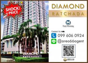 For RentCondoRatchadapisek, Huaikwang, Suttisan : For rent Diamond Ratchada Nearby MRT Huai Kwang