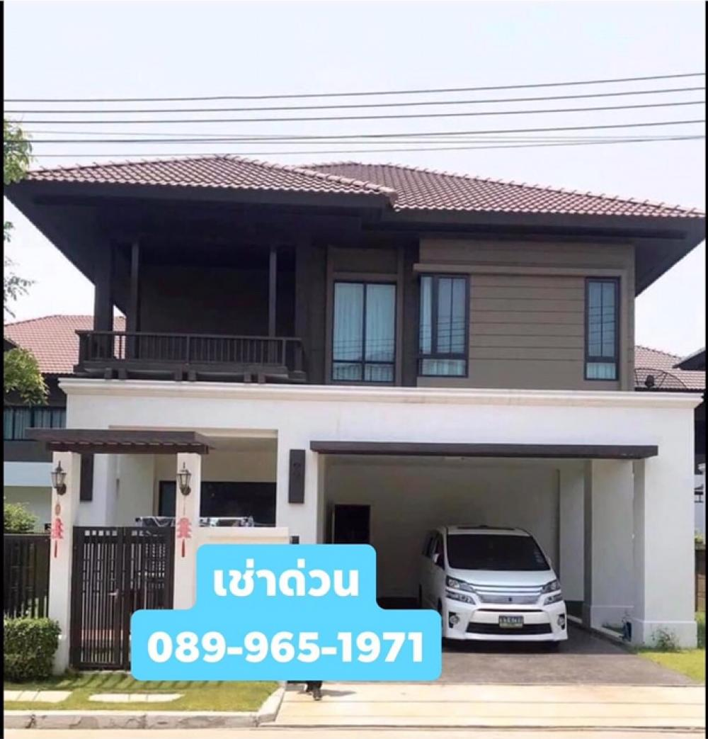 For RentHouseChiang Mai, Chiang Rai : Property Code: R035-033 2 storey detached house for rent, Setthasiri Village, San Sai, Chiang Mai Province, beautiful quality house from Sansiri. With furniture and appliances ready to move in. New house for rent in Chiangmai Town. The house is located in