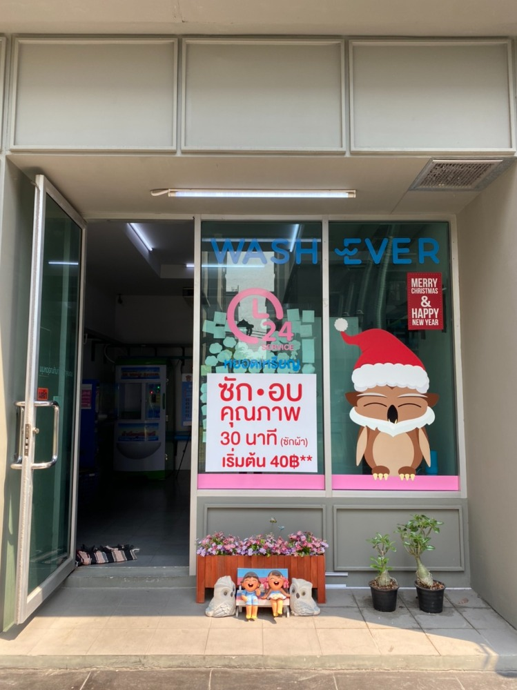 For SaleRetailKasetsart, Ratchayothin : Shop for sale under the Chapter One condo building, The Campus Kaset, Chapter One The Campus Kaset, near Kasetsart University, Bang Khen, only 200 meters, near the BTS Senanikom Station, just 100 meters.
