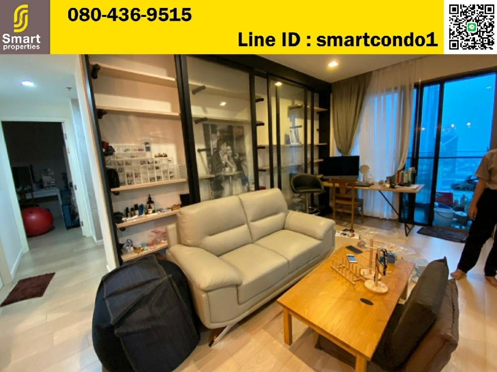 For SaleCondoRama3 (Riverside),Satupadit : The view is very divine, corner room, river view and above the swimming pool. Luxury condo for sale, Star View Rama 3. 48th floor, very beautiful room, well decorated. Price only 12 million