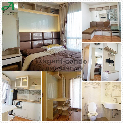 For RentCondoLadkrabang, Suwannaphum Airport : Condo for rent Lumpini Ville On Nut - Ladkrabang 2 beautiful room ready to move in