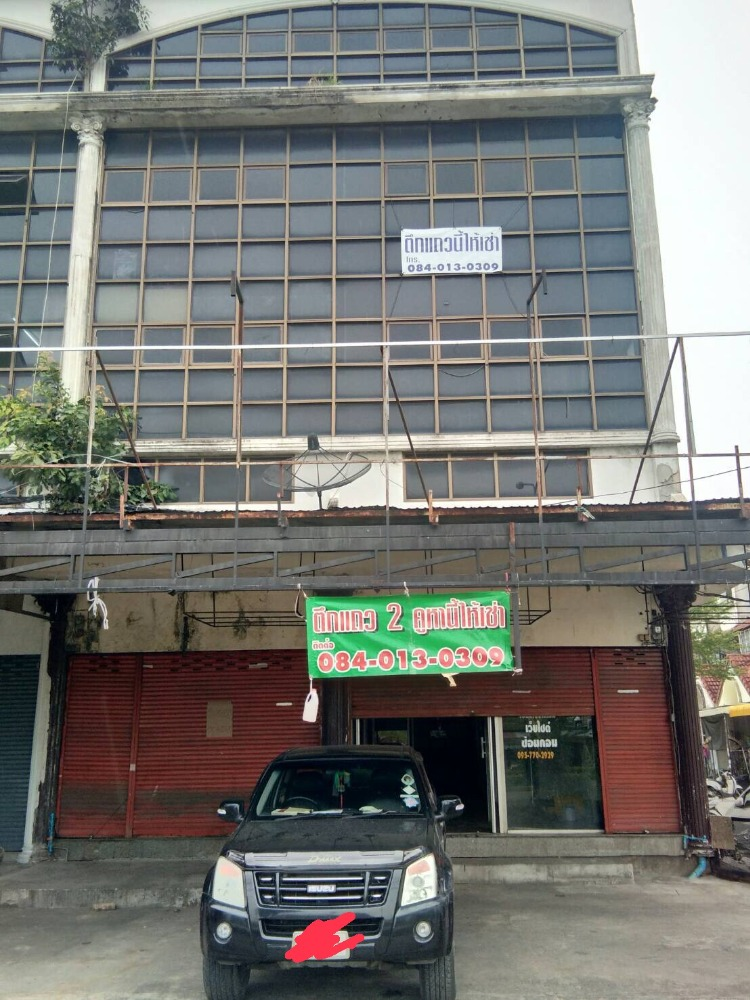 For RentShophouseNawamin, Ramindra : Commercial buildings with parking Business suit
