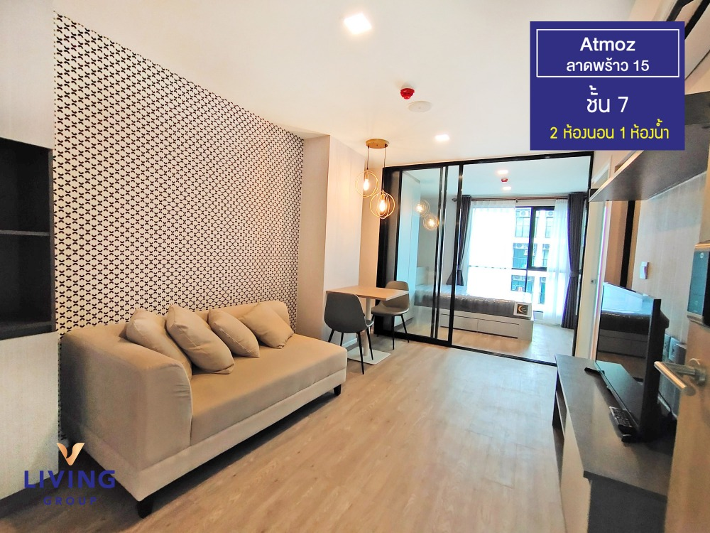 For RentCondoLadprao, Central Ladprao : Beautiful, convenient, complete! For rent, good price, Atmoz Ladprao 15, BTS Ladprao intersection, MRT Phahon Yothin, Air - fully furnished. Ready to move in, 7th floor, 2 bedrooms, size 36.5 sq m.
