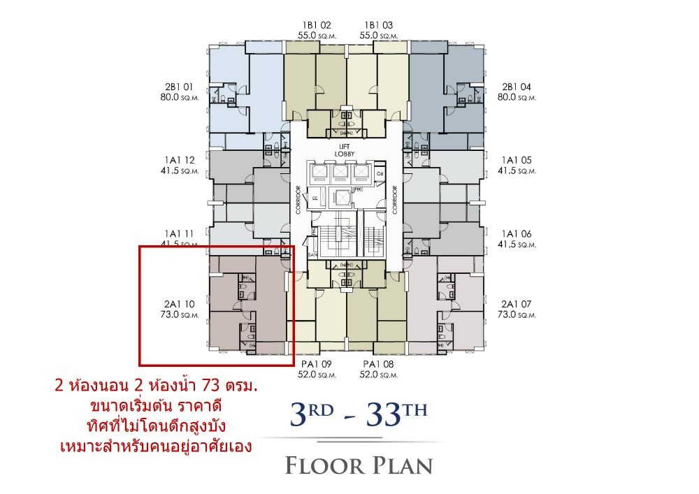 Sale DownCondoSilom, Saladaeng, Bangrak : [Rare Unit-2 bedrooms] Location 10, 10th floor, 73 sqm. Corner room, not facing the building, turned to ICONSIAM, price per sq m. Less than Sansupalai Premier Si Phraya - Sam Yan