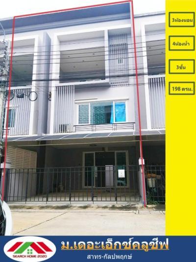 For SaleTownhouseBang kae, Phetkasem : 3-storey townhome for sale, The Exclusive. Sathorn-Kalapapruek Kanchanaphisek Rd. 8, Bangkae, good condition
