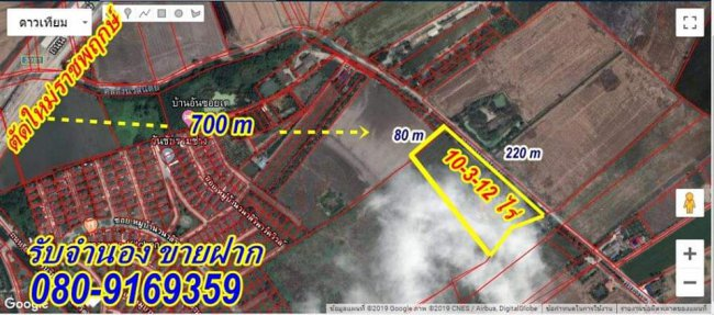 For SaleLandBangkruai, Ratchapruek : <Home page Land for sale Ratchapruek, 11 rai away from the new road, Ratchapruek-Kanjanapisek 700 meters, width 220 meters, depth 80 meters, 5 million baht per rai 080-9169359