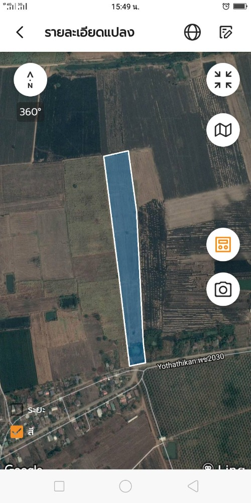 For SaleLandPhetchabun : Selling at 26 rai 1 ngan, next to the community, suitable for cultivating pulok because there is a pond in the land. Or build a factory related to agriculture