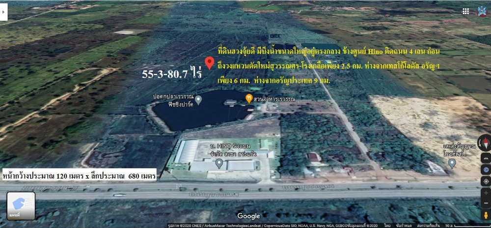 For SaleLandSa Kaeo : Beautiful land with a good feng shui deed, next to a 4-lane road, special economic zone.