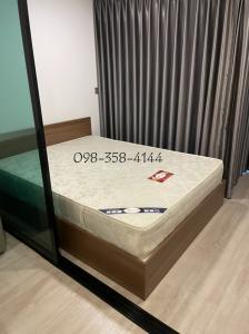 For RentCondoLadprao 48, Chokchai 4, Ladprao 71 : Condo for rent, Atmoz Ladprao 71, beautiful room with electrical appliances, full furniture