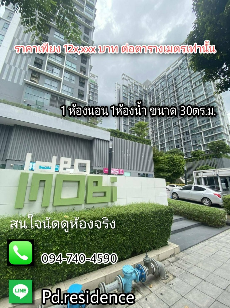 For SaleCondoOnnut, Udomsuk : Sale Ideo Mobi 81 1 bedroom, 1 bathroom, size 30 sq m, high floor, ready to move in, price only 3.99 million baht.
