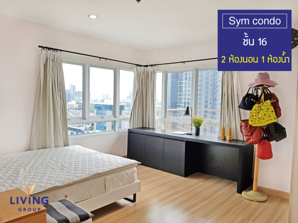 For SaleCondoLadprao, Central Ladprao : Wide, very pleasant! Good value for sale SYM Condo Vibha-Ladprao 96.13 sqm. 16th floor (2 bedrooms)