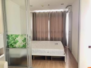 For SaleCondoBang Sue, Wong Sawang : Sale with tenants in situ @ Lumpini Ville Prachachuen-Phongphet 2  1 bedroom 1 bathroom, size 26.20 sqm.