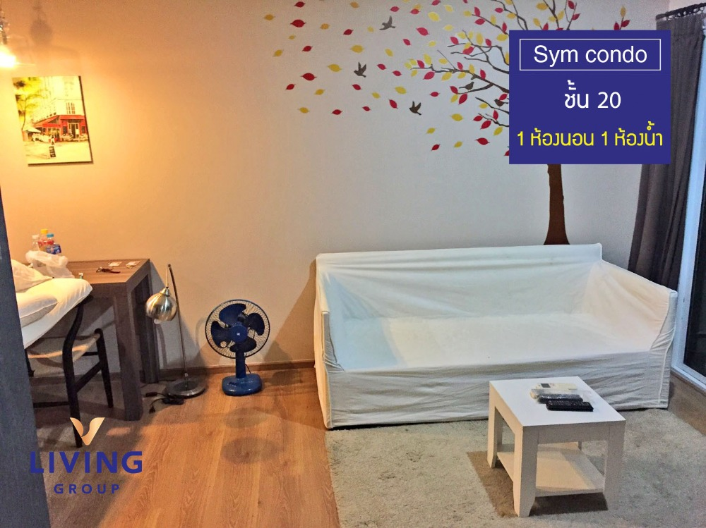 For SaleCondoLadprao, Central Ladprao : Nice to live! Condo for sale SYM Vibha-Lad Fully furnished, ready to move in, near BTS Mo Chit / MRT Chatuchak, 20th floor, size 38.08 sq m, 1 bedroom, enjoy the shopping center, Central Ladprao. Chatuchak Weekend Market